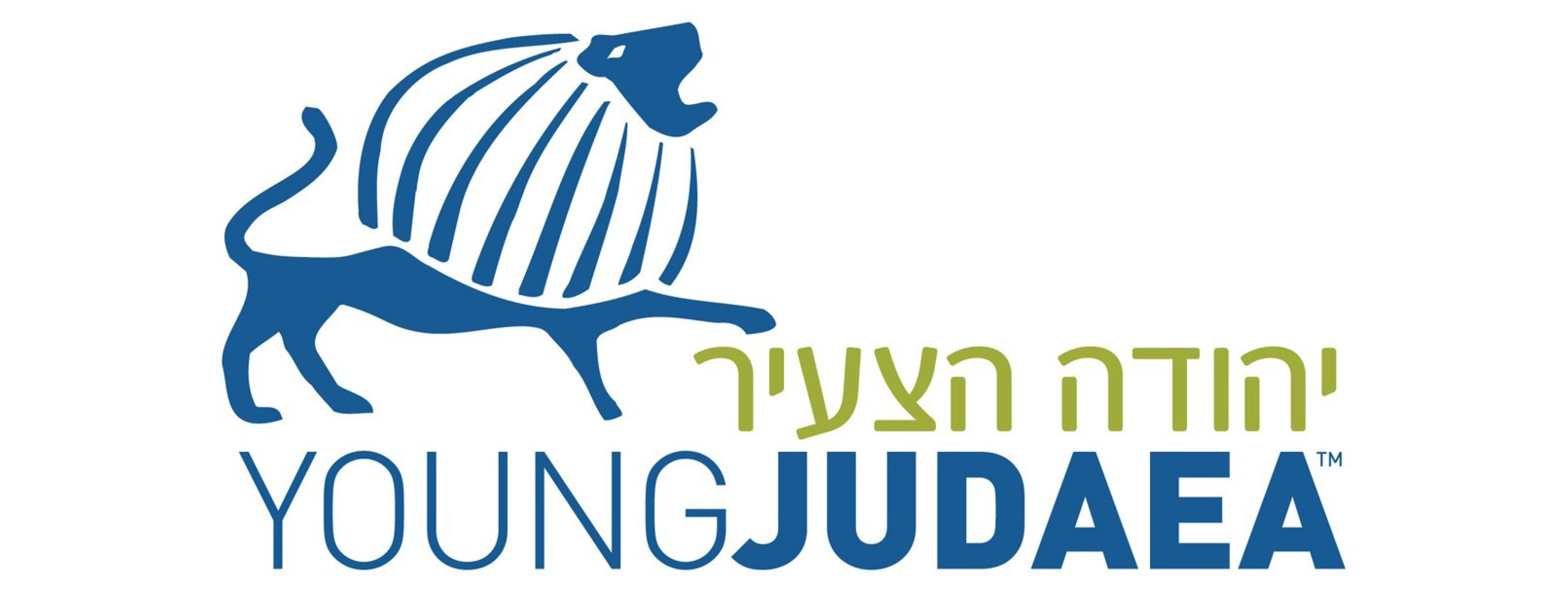 Jewish summer teen program