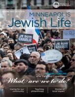 jewish-life-spring-thumbnail