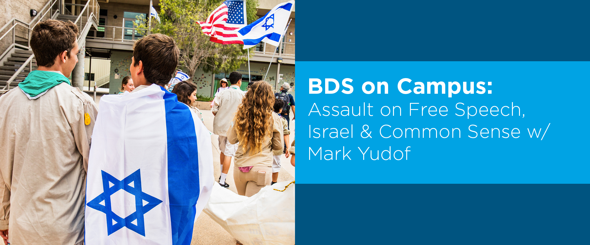 bds-on-campus