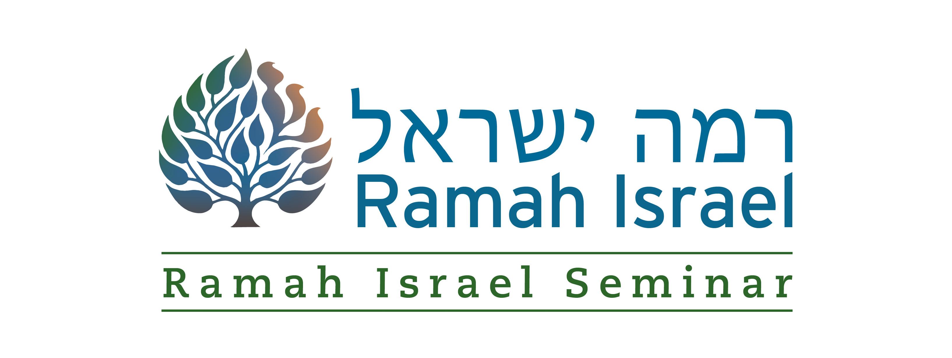 Travelscholarships minneapolis jewish federation ramah biocorpaavc Image collections
