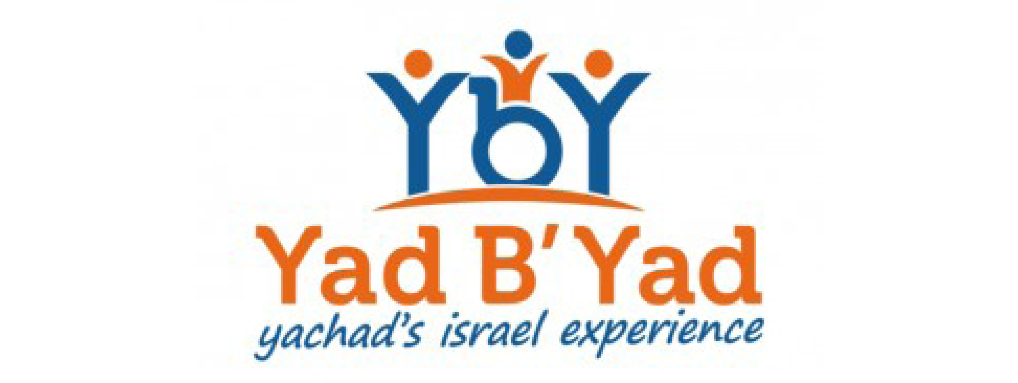 Travelscholarships minneapolis jewish federation national jewish council for disabilities yad byad israel biocorpaavc Image collections