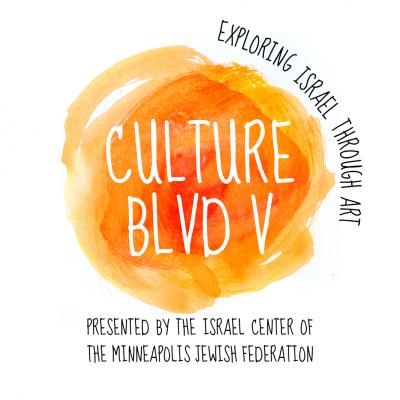 culture blvd splotch