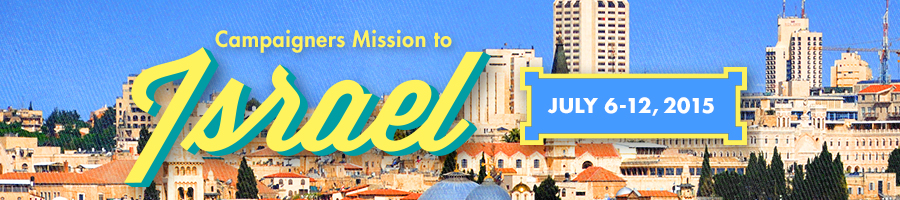 Campaigners_Israel_banner