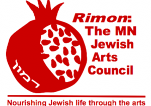 Rimon symbol