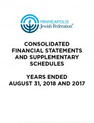 2018-2017
